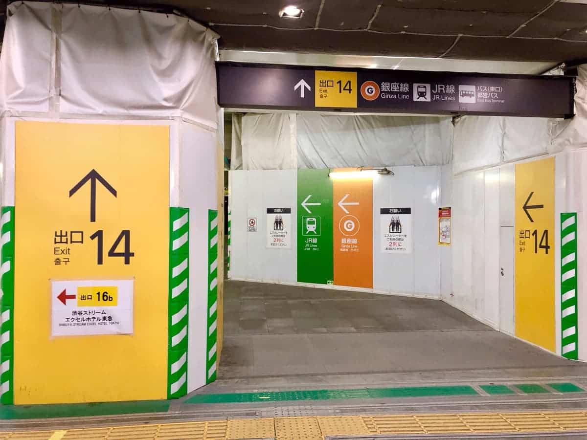 Signs inside of Shibuya station